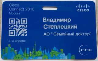 Cisco Connect 2018
